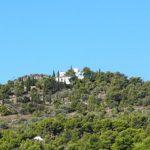 Μονή Παναγίας Γοργοεπηκόου