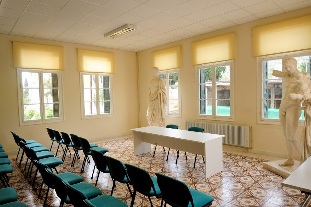 A.K.S.S. Conference room
