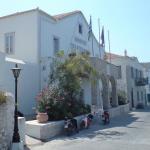Δημαρχείο