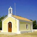 Ιερός Ναός Αγίας Μαρίνας
