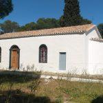Ιερός Ναός Παναγίας Έλωνα