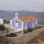 Ιερός Ναός Αγίου Δημητρίου (Παλιό Λιμάνι)